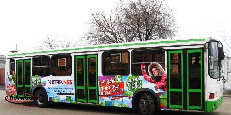 Реклама на транспорте в Ульяновске